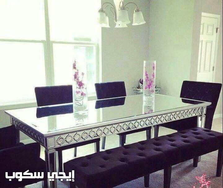 غرف سفرة مودرن 2017 وتصميمات عصرية على النمط الاوروبى