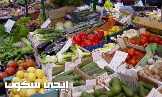 أسعار الخضار والفاكهة اليوم الأربعاء 2-8-2017 فى سوق العبور - إيجي سكوب