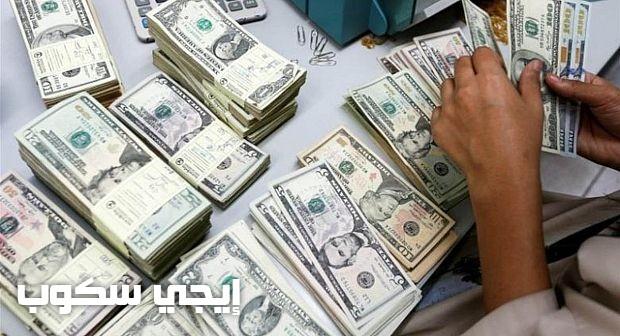 سعر الدولار اليوم الأربعاء 12-4-2017 فى مصر والتوقعات الخاصة به عقب إعلان حالة الطوارئ - إيجي سكوب