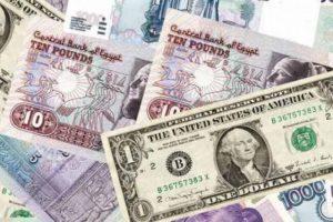 سعر الدولار اليوم الأربعاء 17-5-2017 واستمرار استقرار العملة الخضراء بالبنوك المصرية