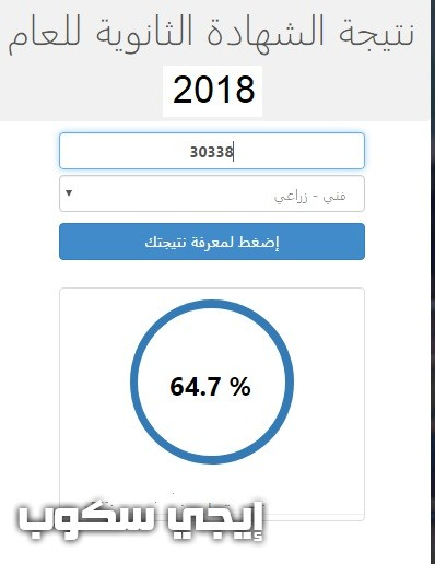 موقع وزارة التربية والتعليم السودانية