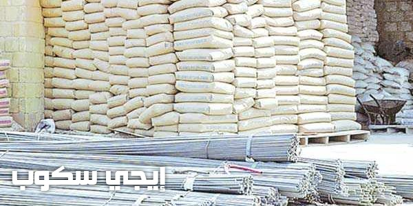 أسعار الحديد والأسمنت بمصر اليوم الثلاثاء 15-8-2017 بالشركات المصرية - إيجي سكوب