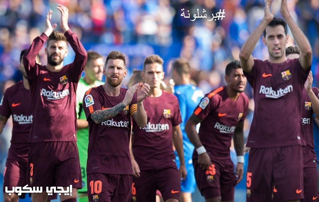 نتيجة مباراة برشلونة وايبار اليوم..ميسى يقود البلوغرانا للحفاظ على صدارة ترتيب الدورى الاسبانى - إيجي سكوب