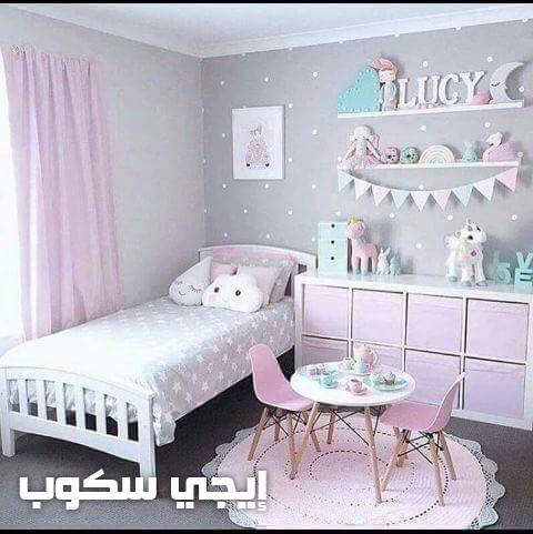 صور غرف نوم أطفال 2018 وأحدث ديكورات وألوان وأشكال أوض