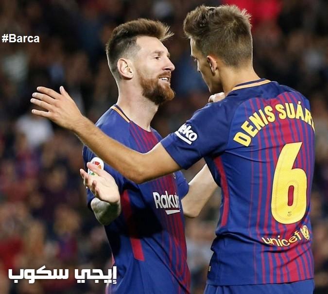 موعد مباراة برشلونة وريال مورسيا اليوم والقنوات الناقلة فى كأس ملك أسبانيا - إيجي سكوب
