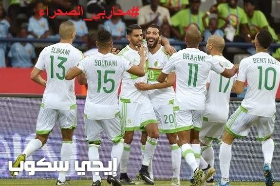 نتيجة بحث الصور عن مباراة الجزائر وتنزانيا الودية