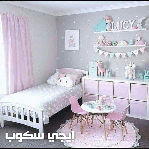 صور غرف نوم أطفال 2018 وأحدث ديكورات وألوان وأشكال أوض الأطفال